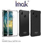 Imak HUAWEI Nova 3e/P20 Lite 全包防摔套(氣囊) TPU 軟套 保護殼