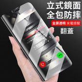 智慧休眠三星A8 Plus A8Star A8s 手機皮套支架電鍍半透鏡面皮套 鏡子翻蓋保護殼保護套