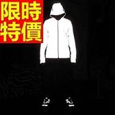 防風夾克 連帽男外套-非凡品味型男韓流防寒63j14【巴黎精品】