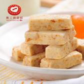 第二顆鈕釦.法式鹹蛋黃雪花酥(100g/盒,共四盒)﹍愛食網