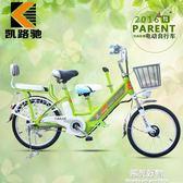 電動自行車機車親子車子母車鋰電48V60V電動車20寸電單車成人 NMS陽光好物