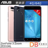 加碼贈★ASUS ZenFone 3 Zoom ZE553KL 4G/64G 5.5吋 FHD 八核 手機(6期0利率)-送玻璃貼+背蓋
