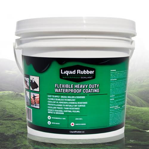 4kg易修/刷不漏(防水環保建材、PVC地板防漏水、防震耐用抗UV、修補屋頂外牆壁施工、接縫裂縫