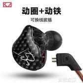 雙動圈耳機圈鐵雙單元耳機入耳式運動發燒  創想數位