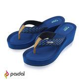 Paidal 氣質菱格膨膨氣墊美型厚底拖鞋涼鞋-星空藍