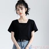 方領上衣 2021夏季新款黑色方領上衣女夏簡約百搭露鎖骨方領短袖T恤韓版 新品