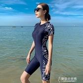 泳衣女連體平角女款保守遮肚顯瘦專業運動大碼  【快速出貨】