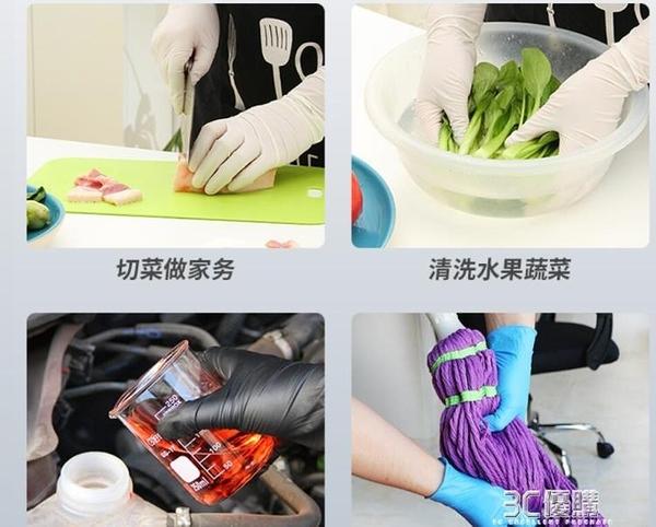 一次性手套加長貼手防水加厚食品級餐飲乳膠勞保耐磨洗碗家用丁腈 3C優購