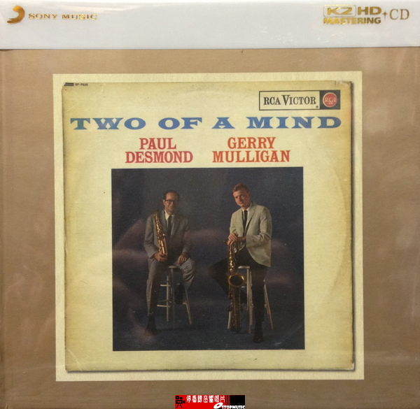 【停看聽音響唱片】【K2HD】Paul Desmnd / Gerry Mulligan Two Of A Mind