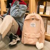 古著感少女書包女韓版高中學生初中背包校園ins風帆布雙肩包百搭 韓小姐的衣櫥