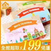 ✤宜家✤聖誕紀念款印章印泥套組 五印章 手工DIY 聖誕禮物 交換禮物