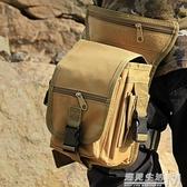戶外多功能CS軍迷野營戰術腿包特種騎行運動腿掛包防水迷彩工具包  遇見生活
