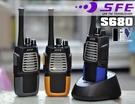 《飛翔無線》SFE S680 業務型 免...