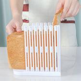 ◄ 家 ►~M57 ~吐司切片器家用廚房麵包切割器烘焙工具切片器麵包機切片架