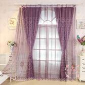 窗簾 繡花歐式成品遮光窗簾飄窗落地窗平面窗紗