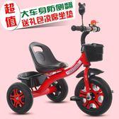 星孩兒童三輪車1-3-2-6歲大號寶寶手推腳踏車自行車童車小孩玩具 YS-交換禮物