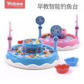 兒童磁性電動釣魚玩具旋轉小貓釣魚池1-2-3歲寶寶益智大號戲水台 igo