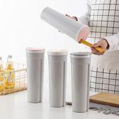 一件85折-塑料面條收納罐廚房雜糧盒子 食品保鮮收納盒密封罐儲物罐