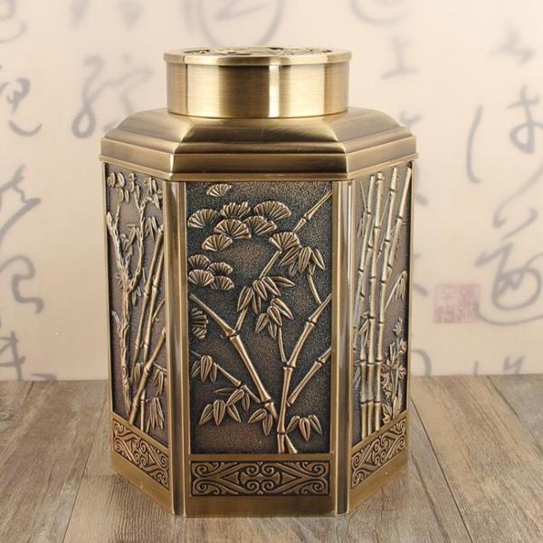 茶葉罐密封防潮家用仿古茶葉盒子金屬精品高檔通用儲存儲罐禮盒裝1入