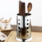不銹鋼瀝水筷子筒 筷子籠 廚房 家用 創意 餐具籠 收納筒 加高 瀝水架【P556】米菈生活館