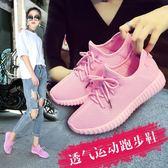 休閒鞋  夏季 運動鞋女鞋休閒跑步鞋透氣網鞋正韓平底網面學生百搭單鞋