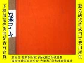 二手書博民逛書店通訊罕見NEW SLETTER 2004.2Y3699