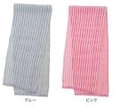 【MARNA】日本進口沐浴澡巾(顏色任選)