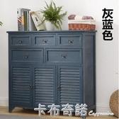 美式鄉村地中海實木斗櫃做舊復古儲物櫃簡約現代邊櫃收納櫃 雙十二全館免運