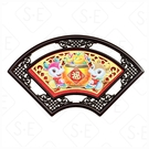 紅木扇形畫框-福9174- 勝億春聯年節飾品批發零售