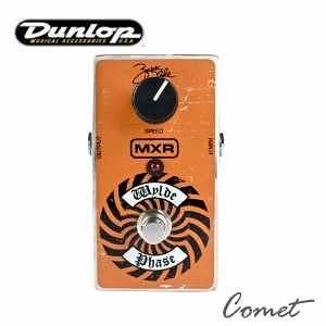 Dunlop ZW90水聲效果器【Dunlop品牌/MXR Wylde Phase/ZW-90】