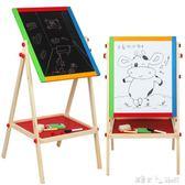 兒童早教學習磁性黑板寫字板立式小孩雙面大號畫板禮物升降支架式 YXS「潔思米」