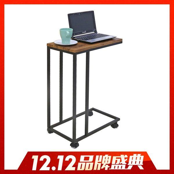 【品樂生活】免運 仿古紋系列-簡約方管多功能ㄈ型移動邊桌/床邊桌/筆記型電腦桌/便利桌/懶人桌