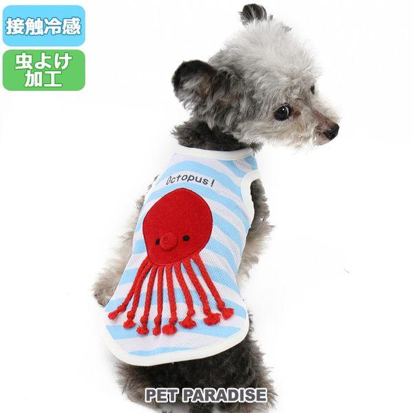 【PET PARADISE 寵物精品】NARIKIRI 章魚藍白條紋背心 (3S/DSS/SS/DS/S) 狗衣服 寵物衣服《SALE》