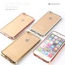 King*Shop~Goospery蘋果iPhone6S手機殼蘋果6保護套4.7透明電鍍TPU矽膠軟殼