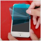 《不囉唆》iPhone5S-9H鋼化保護貼(正面) 鋼化/玻璃/高清/保護(不挑色/款)【A265997】