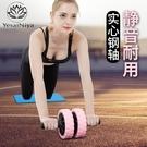 健腹輪男女健身器材家用捲腹輪靜音收腹滾輪腰肚子鍛煉腹肌輪