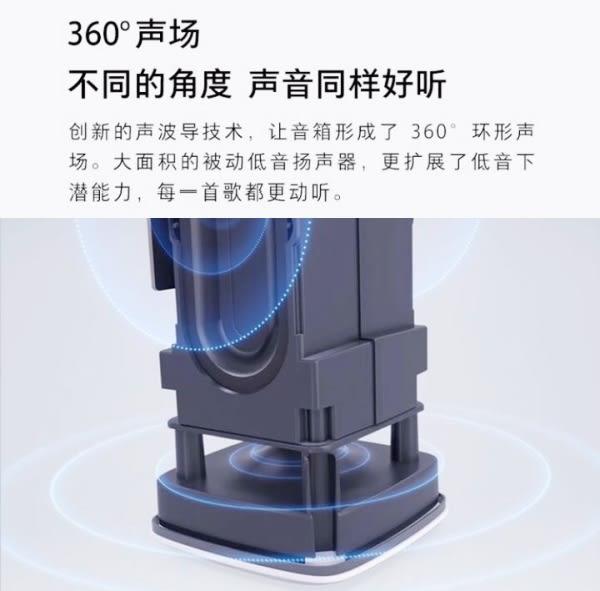 【coni shop】小米AI音箱 現貨供應 小愛音箱 智能音箱 網絡音箱 人工智能音箱 智能家庭 藍牙 米家