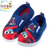 《布布童鞋》SuperWings超級飛俠杰特藍色亮彩兒童休閒鞋室內鞋(15~20公分) [ M7S611B ]