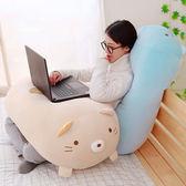 【好康618】韓國角落生物抱枕公仔超軟毛絨玩具抱著
