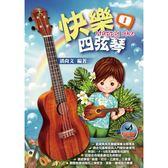 小叮噹的店 952716 烏克麗麗教材 快樂四弦琴1
