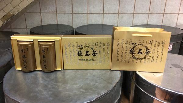 極品 杉林溪禮盒300克 全祥茶莊