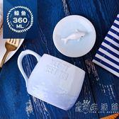 創意潮流馬克杯子陶瓷帶蓋勺辦公室牛奶咖啡早餐杯女可愛簡約水杯  小時光生活館
