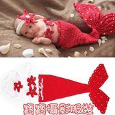 寶寶攝影服裝 美人魚套裝-針織頭帶比基尼魚尾裙造型道具4色73pp493[時尚巴黎]