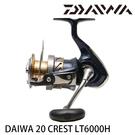 漁拓釣具 DAIWA 20 CREST LT 6000-H [紡車捲線器]