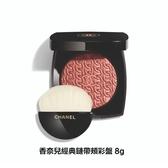 Chanel 香奈兒 2020聖誕彩妝 經典鏈帶頰彩盤8g