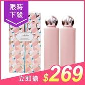 韓國 LadyKin 膠原蛋白補水保濕身體乳(200mlx2) 盒裝組合【小三美日】$290