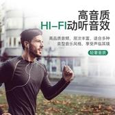 耳機 卡夏耳機高音質Hi-Fi動聽高清通話震撼低音物美價廉 3.5MM耳機 送收納包