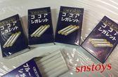 sns 古早味 懷舊零食 coco 原味砂糖 香煙造型糖 涼喉糖 (涼煙糖/涼喉糖 系列)5盒 超級復古 日本製