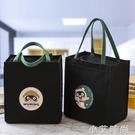 上班族手拎飯盒手提包方形加厚鋁箔保溫袋帶飯包手提袋大號便當包 NMS小艾新品