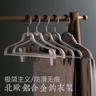 曬衣架 旋轉鋁鉤掛衣架褲架衣柜成人衣撐批發家用多功能塑料無痕防滑衣架